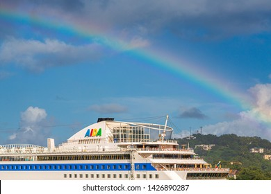CASTRIES, ST LUCIA - November 21, 2016: AIDA Cruises is an American British-owned German cruise line based in Rostock, Germany. The company entered the cruise industry in the 1960s