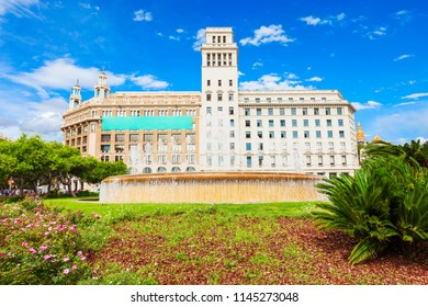 Catalonia Square or Placa de Catalunya is a large square in the centre of Barcelona city in Spain