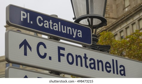 Catalonian Square - Placa Catalunya in Barcelona - BARCELONA / SPAIN - OCTOBER 4, 2016