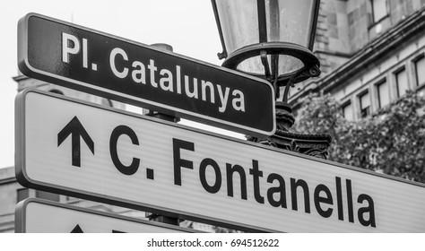 Catalonian Square - Placa Catalunya in Barcelona