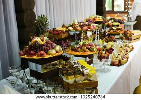 Catering Party Wedding Reception Table Fruits Stock Photo Edit Now