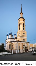Cathedral of Annunciation of Blessed Virgin Mary in Borovsk. Kaluga oblast. Russia
