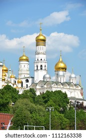 Cathedral of the Annunciation, Moscow