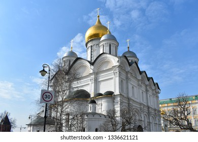 Cathedral of Archangel Michael