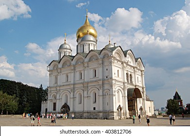 The Cathedral of Archangel Michael (Archangel Cathedral) in the Cathedral square of the Moscow Kremlin. The City Of Moscow.