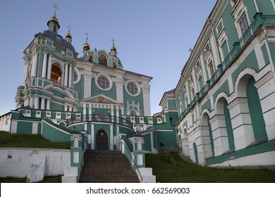 Cathedral of the Assumption of the Blessed Virgin Mary, Smolensk Russia.