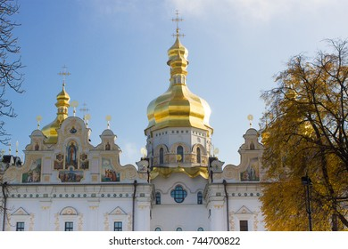 The Cathedral of the assumption of the blessed virgin Mary or the Great Church - the main Cathedral temple of Kiev-Pechersk Lavra, the burial place of Kiev princes.