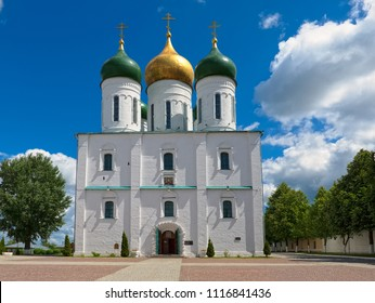 Cathedral of the Assumption on the Cathedral Square of the Kolomna Kremlin, founded by Dmitry Donskoy in 1379