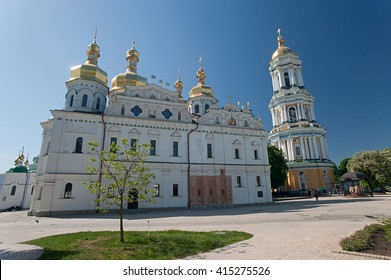 Cathedral Assumption of the Virgin and the bell tower. Kiev - Pechersk Lavra