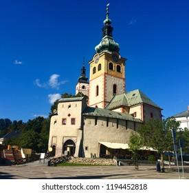 Cathedral of Banska Bystrica old town, Liptov, Slovakia