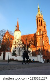 Cathedral Basilica of the Assumption of the Blessed Virgin Mary, Białystok, podlasie, Poland