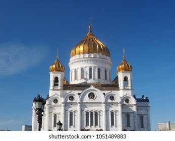 Cathedral of Christ the Savior against the blue sky