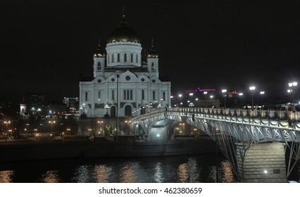 Cathedral of Christ the Savior in Moscow night.