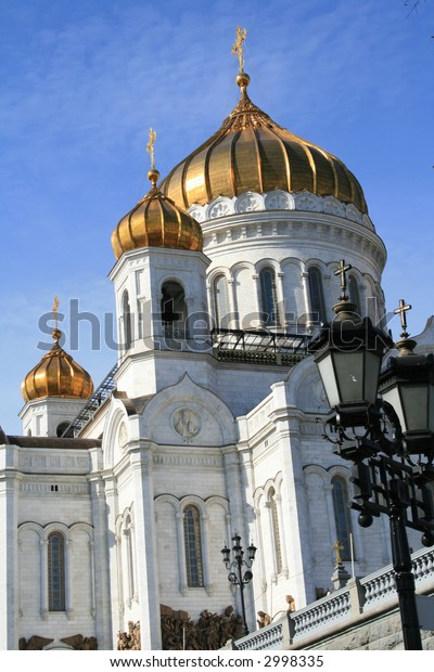 The Cathedral of Christ the Savior (Moscow, Russia).