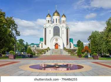 Cathedral of Christ the Saviour in a summer sunny day. Kaliningrad. Russia.