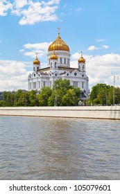 The Cathedral of Christ the Saviour under Moscow river, Russia