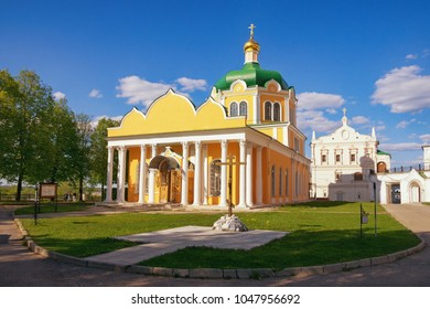 Cathedral church of the Nativity of Christ in Ryazan city,  Russia