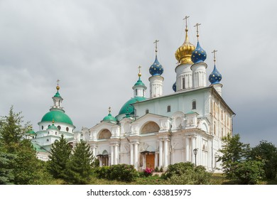 Cathedral of the Conception of Anna and the Church of Jacob of Rostov Spaso-Yakovlevsky Dimitriy monastery in Rostov the Great
