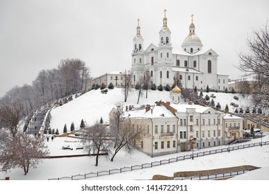 Cathedral of Dormition - Assumption cathedral and monastery of Holy Spirit in Vitebsk. Belarus