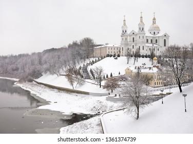 Cathedral of Dormition - Assumption cathedral in Vitebsk. Belarus