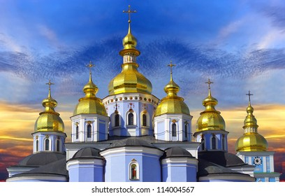 Cathedral - famous church complex in Kiev, Ukraine, Europe