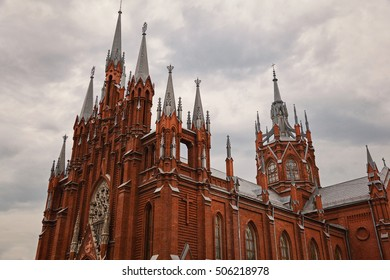 Cathedral of the Immaculate Conception of the Blessed Virgin Mary (Moscow). Neo-Gothic cathedral, the largest Catholic cathedral in Russia, the cathedral of the Archdiocese of the Mother of God
