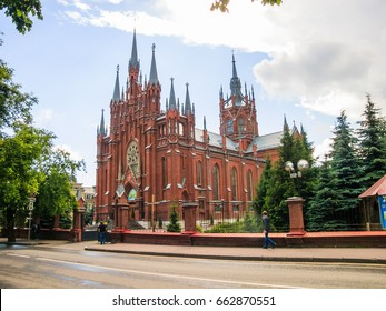 Cathedral of the Immaculate Conception of the Blessed Virgin Mary. Moscow