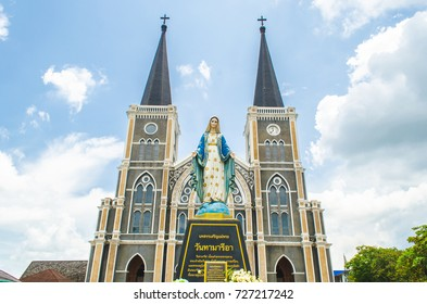 Cathedral of Immaculate Conception Chanthaburi, Church at Chanthaburi, Thailand