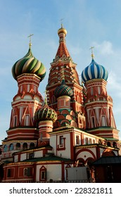 Cathedral of the Intercession (St. Basil)/Beautiful dome of St. Basil's Cathedral on Red Square in Moscow