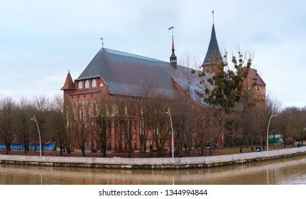 Cathedral in Kaliningrad, old red brick building, Kaliningrad, Russia, January 05, 2019