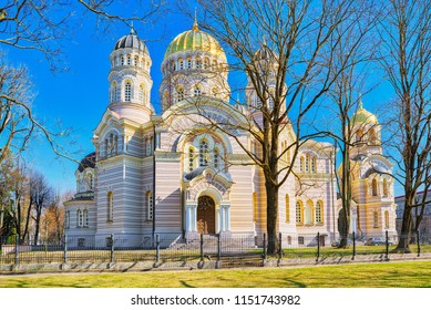 Cathedral of the Nativity of Christ in Riga - the cathedral of the Latvian Orthodox Church. Located on Brivibas Boulevard. Latvia.