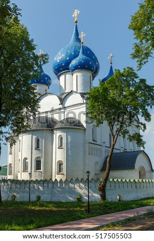 Cathedral of Nativity in Suzdal