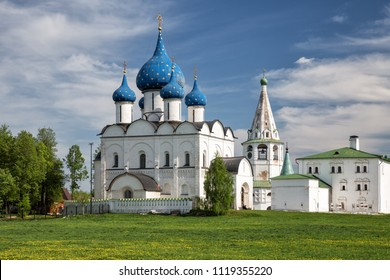 Cathedral of the Nativity of Theotokos and bell tower in Suzdal Kremlin, Russia