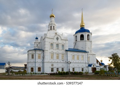 Cathedral of Our Lady of Smolensk or Odigitrievsky Cathedral in Ulan Ude, Russia