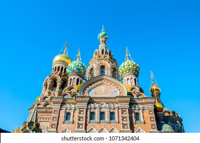 Cathedral of Our Savior on Spilled Blood in St Petersburg, Russia - closeup facade scene. Architecture autumn landscape of St Petersburg Orthodox landmark