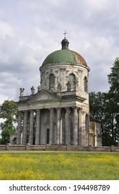 Cathedral at Pidhirtsi, Pidhirtsi Castle near Lviv.