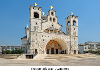Cathedral of the Resurrection of Christ in Podgorica, Montenegro, landmark