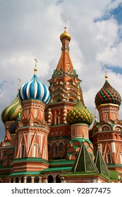 The Cathedral of Saint Basil the Blessed or simply Pokrovskiy Cathedral is a multi-tented church on the Red Square in Moscow. It is an international symbol for the nation and for the city of Moscow.