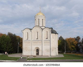 Cathedral of Saint Demetrius (built in 1191), Vladimir, Russia