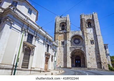 Cathedral Santa Maria Maior de Lisboa (also known as Se de Lisboa). The oldest and the famous church of Lisbon, Portugal