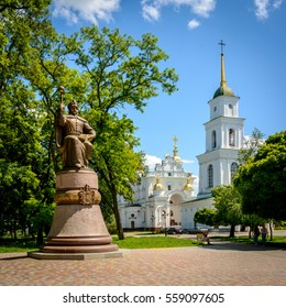 At Cathedral Square in Poltava is a monument to Hetman Ivan Mazepa, Assumption Cathedral and bell tower. Ivan Mazepa was the Cossack Hetman of the Hetmanate in Ukraine 1687-1708.