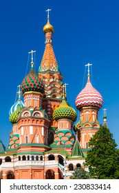 The Cathedral of Vasily the Blessed, commonly known as Saint Basil's Cathedral, is a former church in Red Square in Moscow, Russia. A world famous landmark.