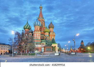 The Cathedral of Vasily the Blessed, commonly known as Saint Basil's Cathedral, is a church in Red Square in Moscow, Russia