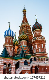 Cathedral of Vasily the Blessed on the Red Square in Moscow, Russia
