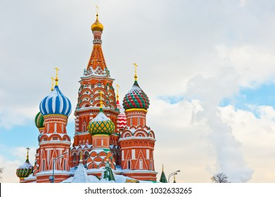 The Cathedral of Vasily the Blessed (Saint Basil's Cathedral) on Red square in sunny winter day. Moscow. Russia