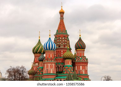 Cathedral of Vasily the Blessed (Saint Basil's Cathedral) is church in Red Square in Moscow, Russia. Cathedral of the Intercession of the Most Holy Theotokos on the Moat.