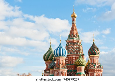 The Cathedral of Vasily the Blessed (Saint Basil's Cathedral) in sunny autumn day. The Red Square. Moscow. Russia