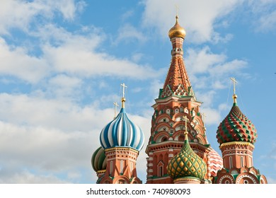 The Cathedral of Vasily the Blessed (Saint Basil's Cathedral) in sunny day. The Red Square. Moscow. Russia