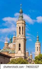 The Cathedral-Basilica of Our Lady of Pillar - a roman catholic church, Zaragoza, Spain.  Copy space for text. Vertical