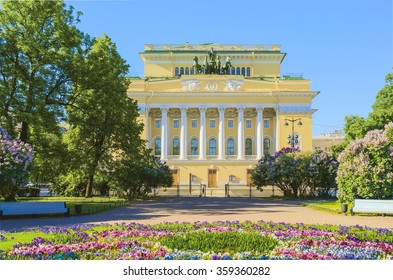 The Catherine Garden (unofficial name) and the Alexandrinsky Theater at Nevsky Prospekt in St.-Petersburg, Russia